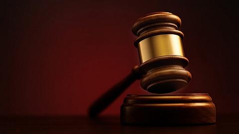 吴英案涉案24套房产及物品将再次拍卖,起拍价2962.7万元