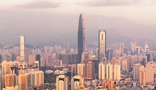 2021上半年深圳楼市盘点