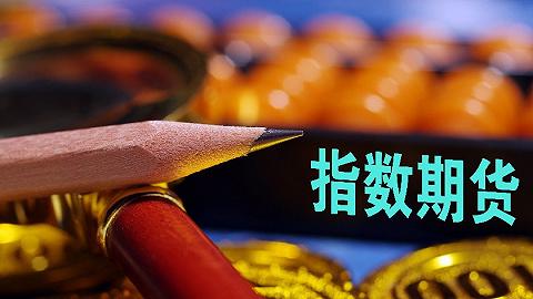 港交所即將推出MSCI中國A50指數期貨,會給A股帶來什么?