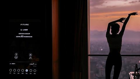 与酒店进行合作,FITURE健身镜的B端计划能否成功?