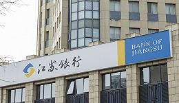 江苏银行上半年净利润同比增25.2%,年内股价涨幅居银行板块首位