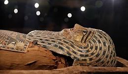 木乃伊、黄金与来世信仰:我们如何误解了古埃及?