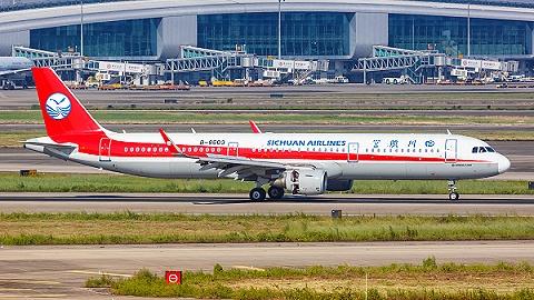 四川航空的首个碳中和航班,花了多少钱?