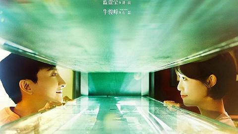 劇訊 | 《婆婆的鐲子》定檔8月30日 段奕宏大鵬主演《雙探》發布海報