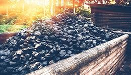 煤炭进入供应短缺时代,这些公司股价又冲新高