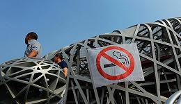 中国全面无烟法规保护人口仅占14%,部分城市控烟法规不达标