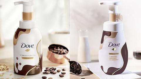 麦咖啡和多芬的新联名,是拿铁咖啡味的泡泡沐浴露