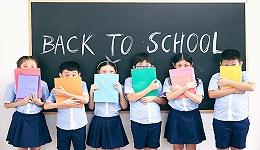 巨人教育宣布破产;字节跳动旗下大力教育人事变动  一周教育要闻