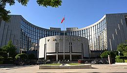 央行规范最后贷款人机制:只向陷入流动性风险的金融机构提供资金支持