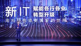 联想杨元庆对话微软纳德拉,未来双方将在这些领域紧密合作