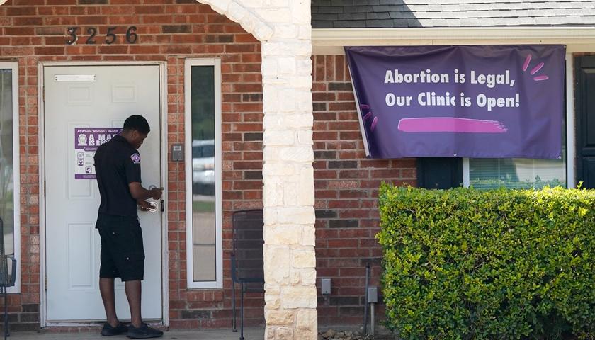 华信娱乐官网德州实施全美最严堕胎禁令,大企业为何集体沉默?