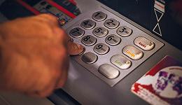 存量逐年锐减,ATM机的使命结束了?