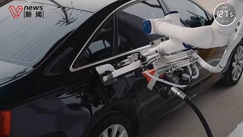 180秒完成加油,国内首款加油机器人在南宁试运行