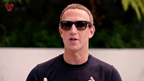 Facebook首款智能眼镜登场:可听音乐、拍视频,售价1930元起