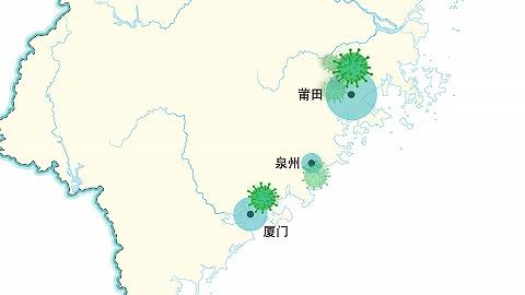 电玩城捕鱼|152例确诊,5天内疫情扩散至福建省内3地