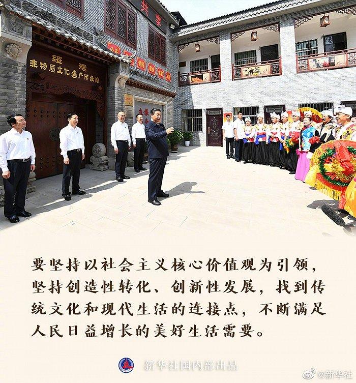 华信娱乐代理习近平在陕西榆林考察金句来了!