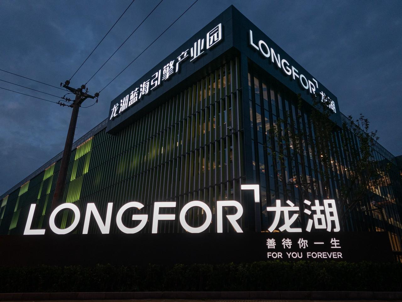 天富招商主管继续扩规模,龙湖物业收购九龙仓近900万方在管面积