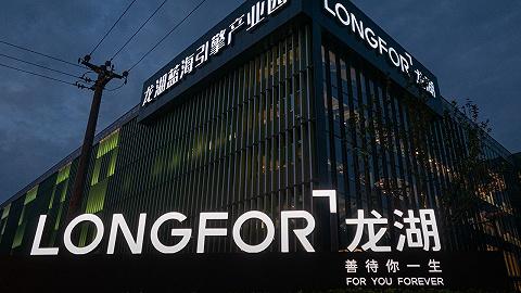 继续扩规模,龙湖物业收购九龙仓近900万方在管面积
