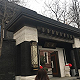 华融系踩雷泰禾危机,逾3亿债权寻求对外转让