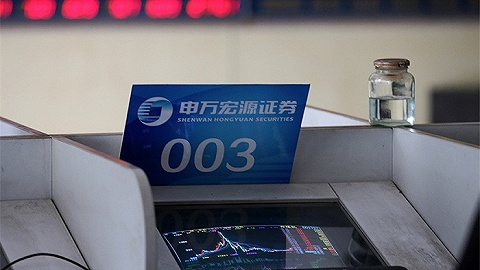 """机构投资者争相调研,申万宏源将吃到北交所最大""""红利""""?"""