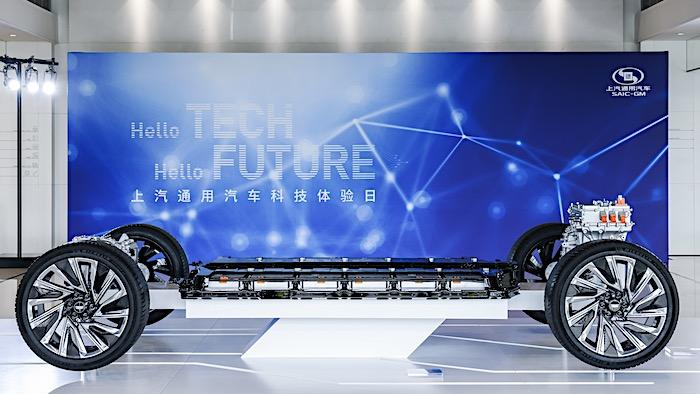 凤凰城代理注册发布全新司标,上汽通用向外界展示加速创新的决心