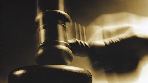 """""""两高两部"""":涉黑涉恶在逃人员10月底前自动投案可从轻处罚"""