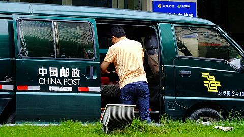 11万黄金邮寄途中失踪,保价问题再引纠纷