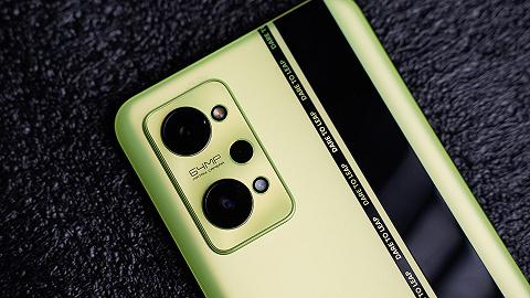 realme真我GT Neo2体验:撞色设计之下,打游戏最稳机型?