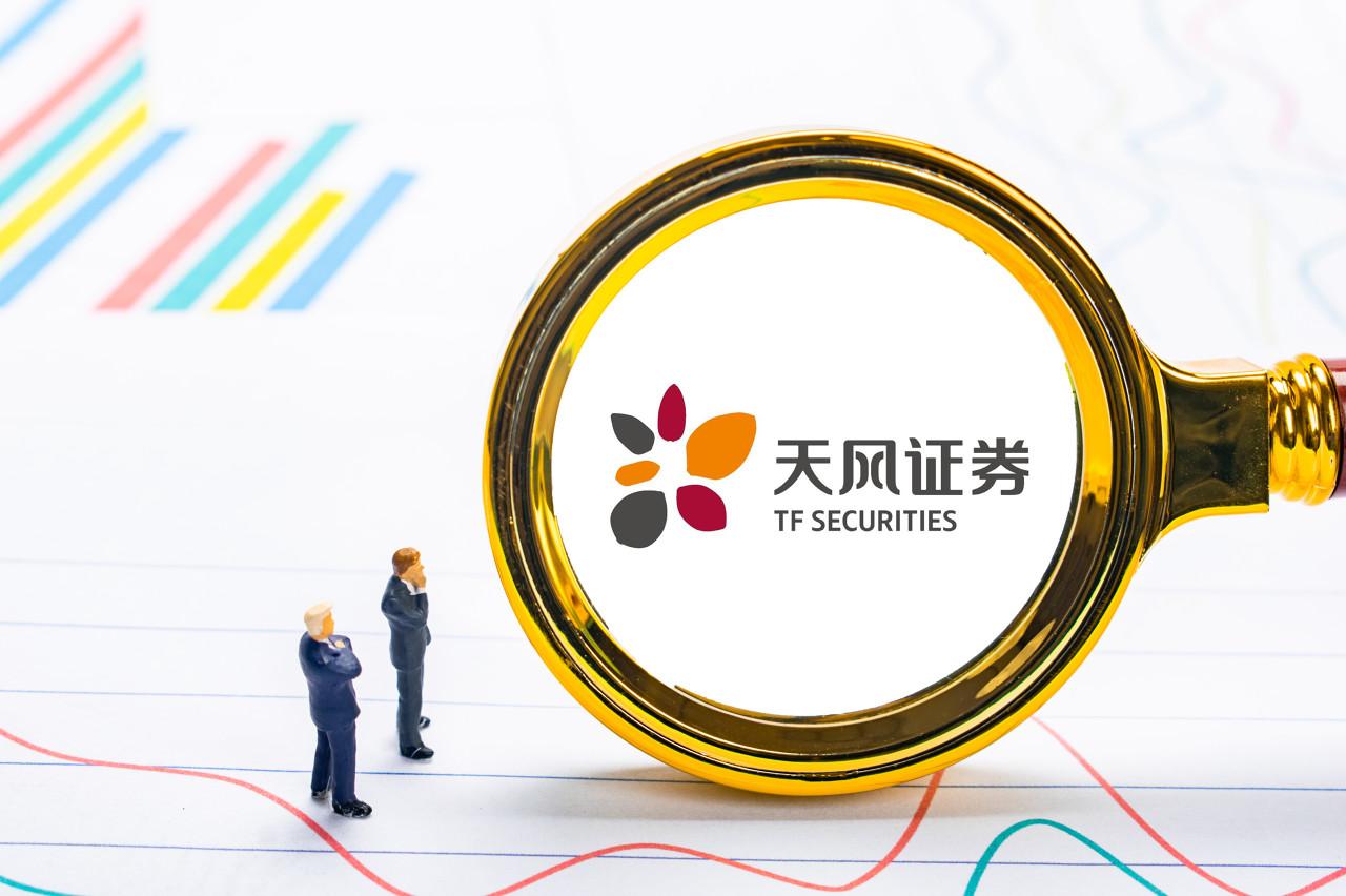 广东国资8亿入股天风证券后续:获得新增董事席位,地方国资背景董事达50%