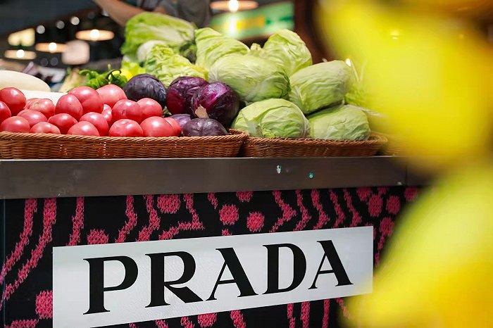 """摩登4首页宜家新联名超华丽,普拉达""""改造""""上海菜场丨是日美好事物"""