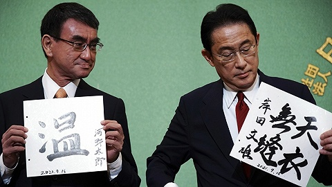 河野太郎对决岸田文雄?日本自民党总裁选举或进入加时赛