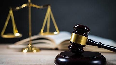 3年虚增利润1.8亿,新纶新材索赔案集中开庭,公司预计诉讼损失逾1亿