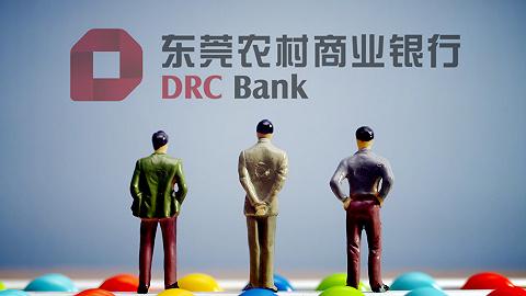 东莞农商银行上市背后:业务难以迈出东莞,小微贷款不良率风险上升