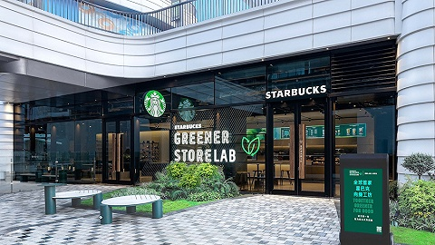 """星巴克更""""绿""""了:全球首家向绿工坊落沪,探索绿色零售新模式"""