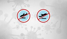 数据 | 新疆多地航班大面积取消,曾被预测为国庆出游热门地