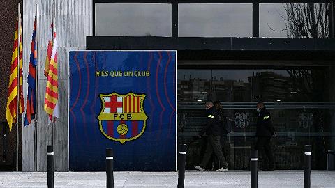 巴萨净负债13.5亿欧元,普遍遭遇财政问题的欧洲俱乐部迎来新搅局者