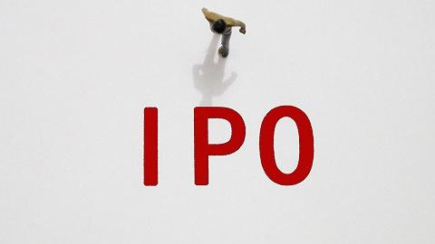 新明珠集团启动IPO,曾因涉嫌侵权被刘翔告上法庭