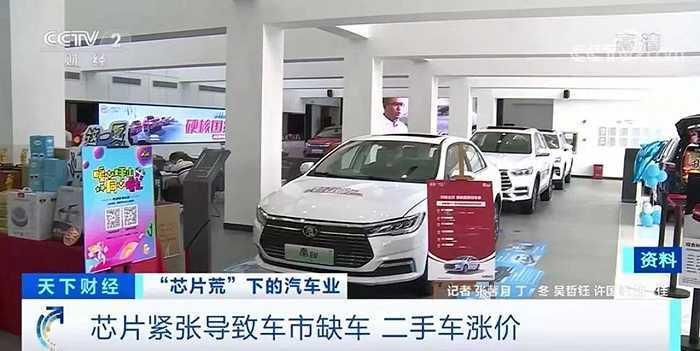 凤凰城代理注册缺车!二手车涨价!全球汽车行业今年或损失超1.3万亿元