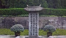 地方新闻精选 | 杭州钱镠墓被盗案两被告人获无期徒刑 河北班车坠河最后1名失联者被找到