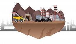 数据   用来发电的煤都从哪来?现在有多稀缺?