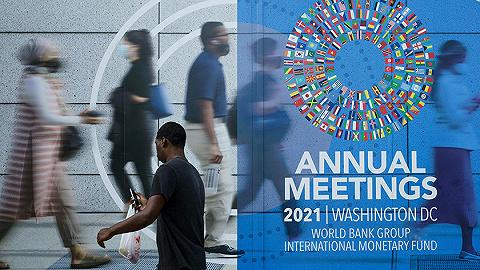IMF下调全球经济增速预期,预计中国GDP今年增长8%
