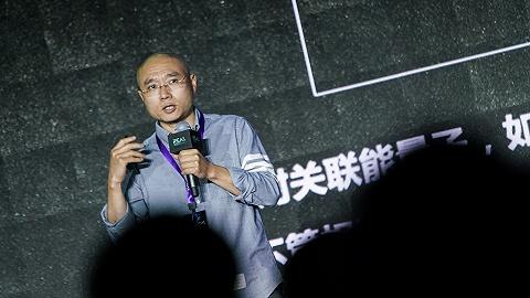 华映资本章高男:今年拿出一亿元在量子计算领域布局 REAL大会