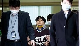"""韩国N号房主犯""""赵博士""""终审被判42年,须佩戴电子脚镣30年、支付1亿韩元罚金"""
