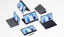 老电脑想用Windows 11?这些细节需要留意