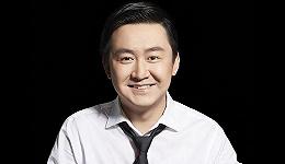 快看   王小川发内部信宣布卸任搜狗CEO,搜狗正式并入腾讯