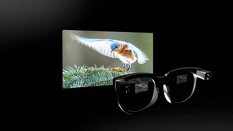 TCL电子旗下雷鸟创新发布AR眼镜,可实时拍照、控制智能家居产品