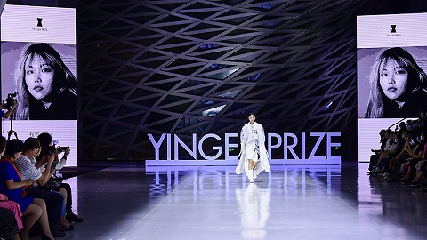 YINGER PRIZE打磨三年的野心:与新锐设计师双赢的尝试