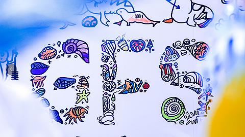 """GFS""""海洋花园""""展示可持续时尚的可能,贝玲妃眉妆又上新丨是日美好事物"""