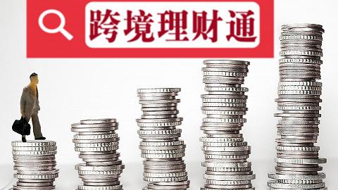 """""""跨境理财通""""业务落地首日战报:南北向通合计成交超3300万元"""