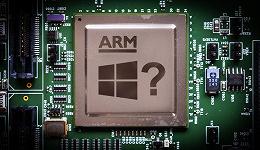 """微软也要自研芯片?或让""""WinTel""""联盟土崩瓦解"""